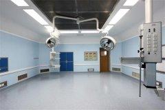 淮安手术室净化房
